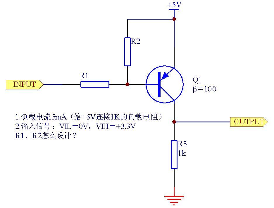三极管开关电路; 三极管开关作用