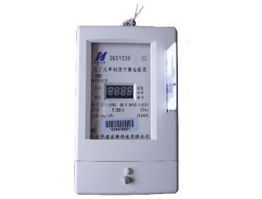 单相电子式预付费电能表的简介